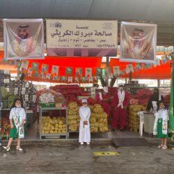 «رئاسة أمن الدولة » تشارك في فعاليات اليوم الوطني الــ91 في منتزة الحسام بالباحة