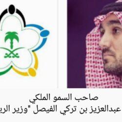 *أدبي الباحة يرصد سيرة الأدب السعودي عبر 91عاماً*