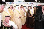 فرع وزارة العمل والتنمية بالشرقية يشارك في معرض صنعتي