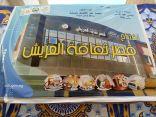 وزيرة الثقافة.ومحافظ شمال سيناءيفتتحان قصر ثقافة العريش