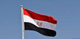 مصر تؤكد رفضها التام لكل ما يمس القضاء المصري