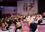 أمير منطقة مكة المكرمة يعلن عن اطلاق جائزة للإعلام الجديد