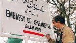 """خطف ابنة السفير الأفغاني لدى باكستان… """"احتُجزت لساعات وتعرّضت لتعذيب شديد"""""""