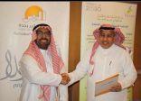 اتفاقية تعاون تجمع بر جدة والجمعية الخيرية لرعاية الأسر المنتجة بجدة