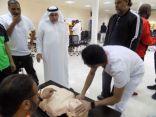 صحة الرياض تنفذ الدورة التدريبية الأولى لمنسقي الصحة المهنية في المستشفيات