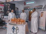 جمعية الطائف الخيرية تطلق مبادرة شكراً أبطال الصحة
