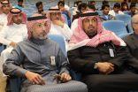 """""""صحة الرياض"""" وجامعة المعرفة ينفذان فعاليات اليوم التوعوي للزواج الصحي"""