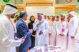 سيف بن زايد يفتتح معرض أبوظبي الدولي للكتاب