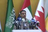 """""""التحالف"""" يكشف مصدر صناعة الصاروخ البالستي الذي أطلق على #الرياض"""