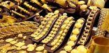 أسعار #الذهب في نطاق ضيق مع استقرار #الدولار