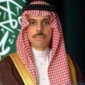 سمو الأمير فيصل بن فرحان يتلقى اتصالاً هاتفياً من وزيرة خارجية السويد