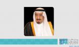#خادم_الحرمين_الشريفين يتلقى اتصالاً هاتفيًا من رئيس المجلس العسكري الانتقالي بجمهورية #تشاد، هنأه فيه بحلول #عيد_الأضحى المبارك.