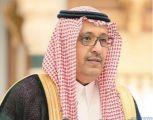 أمير الباحة يتكفل بكافة تكاليف رحلة نادي العين بعد إلغاء المباراة مع نادي المزاحمية