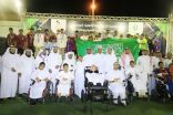 أنا قادر .. مبادرة من ملتقى أبوعريش الاسري الثاني لتحفيز ذوي الاحتياجات الخاصة
