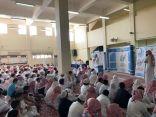 الهيئة توعي طلاب مكة عن بر الوالدين
