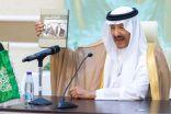 سلطان بن سلمان يوضح : أسباب إطلاق اسم مسئول على 1200 موظف في هيئة السياحة