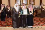 الأمير مقرن بن عبدالعزيز يدعم برنامج الأمير منصور بن مقرن الخيري الذي أعلن عنه أمير عسير بـ٣ملايين ريال