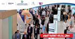 25 دولة تتسابق لأخذ حصة من سوق الرعاية الصحية السعودية
