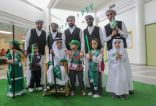 إحتفال الأطفال من ذوي القدرات الفائقة باليوم الوطني