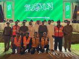 الهلال الأحمر السعودي بالباحة يشارك أفراح المنطقة بمناسبة اليوم الوطني للمملكة 88