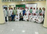 المنشآت الصحية بمنطقة الباحة تحتفي بالعيد الوطني 88