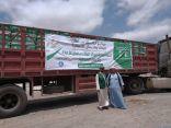مركز الملك سلمان للإغاثة يسيّر قافلة مساعدات إغاثية عاجلة لأهالي مديرية الأزارق بمحافظة الضالع