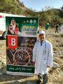 مشاركة صحة الباحة في فعاليات هايكنج السعودية لليوم الوطني 88 بالمندق