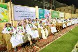 مدارس أندية الأحياء بالمخواة تحتفل باليوم الوطني الـ88