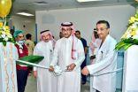 مستشفى الملك سلمان بالرياض يقيم احتفالاً بيوم الغذاء والسمنة العالمي