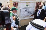 الدكتور عبدالله الربيعة يدشن القرية السعودية للاجئين اليمنيين في محافظة أبخ بجيبوتي