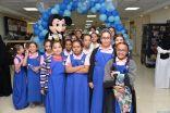 مستشفى الولادة و الأطفال بجدة يحتفل باليوم العالمي للسكر