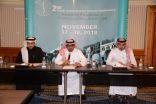 انطلاق المؤتمر السنوي الثاني للجمعية السعودية للعمود الفقري بمشاركة ثمانين متحدثا