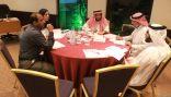 الجمعية السعودية للطب الوراثي تستحدث جائزتها العلمية، وتعتمد التعاون العلمي