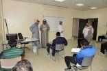 أكثر من 2000 متدربا يؤدون اختبارات الفصل الأول بكلية الاتصالات بالرياض