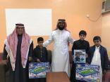 تكريم الطلاب المشاركين في أنشطة مادة الرياضيات في مدرسة السويق الابتدائية