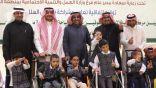 مركز جمعية الأطفال ذوي الاحتياجات الخاصة يوقع اتفاقية شراكة مع شركة العجران