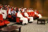 """""""صحة الرياض"""" تنفذ دورة تدريبية في مجال الضمان الصحي"""