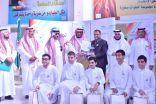 """القحطاني يكرم الفائزين بمبادرة """"فيزيائيو جدة"""""""