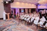 """""""غرس"""" يتوج أفضل 12 مبادرة مجتمعية على مستوى الجامعات السعودية"""
