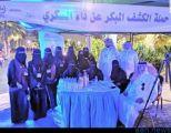 نادي البر التطوعي يشارك في اليوم العالمي للتطوع
