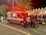 الهلال الأحمر بالقصيم يشارك احتفالات اليوم الوطني ال٩١