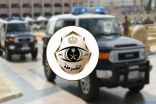 عاجل : شرطة تبوك تصدر بياناً يكشف تفاصيل مقتل شاب بتيماء