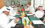 المجلس المحلي لمحافظة محايل يعقد جلسته الثالثة