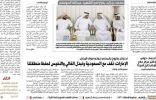 محمد بن زايد: نقف مع السعودية بقوة وأمنها أمننا
