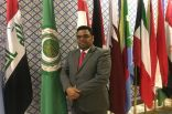 """المجلس الإقتصادي الأفروأسيوى يشارك في تنظيم مؤتمر """" التنمية المستدامة الطريق لدعم السياحة"""""""