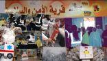 نساء مكة يدشن مبادرة الأمن والسلامة للحاجات