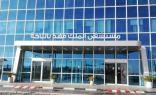 شكرا أبطال الصحة بمستشفى الملك فهد بالباحة