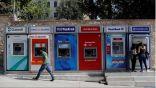 كبرى المصارف التركية معرضة لغرامات مالية ضخمة من الولايات المتحدة