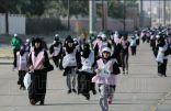 """بالصور .. لأول مرة في المملكة أكثر من 1500 فتاة في مارثون """"الحسا تركض"""""""