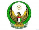 الإمارات تعلن استشهاد أحد جنودها المشاركين في عملية إعادة الأمل
